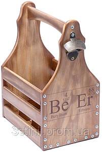 """Ящик корзина BST """"BeEr"""" для 6 бутылок пива 0.5 л Сосна (040523)"""