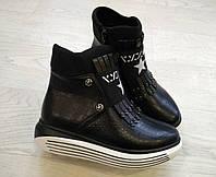 Ботинки для девочек Bi&Ki, фото 1