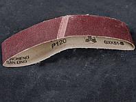 Наждачная лента на полировочный круг для обувного станка, мелкая фракция