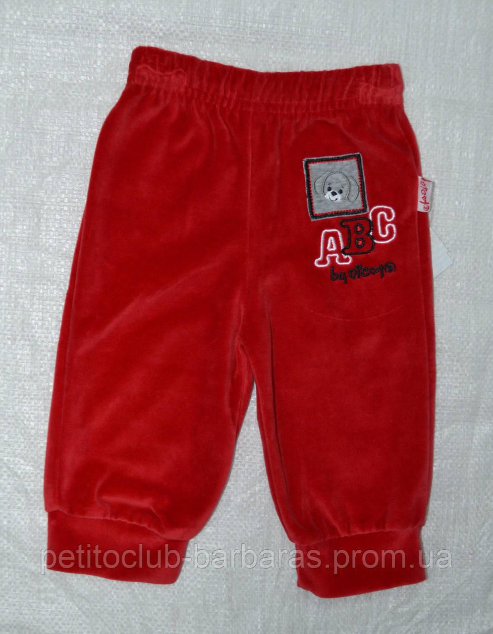 Детские велюровые штаны АВС красные для мальчика р. 68-86 см (Nicol, Польша)