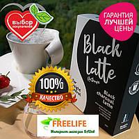 Black latte (блек латте) кофе для похудения угольный латте, официальный сайт