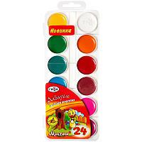 Детские акварельные краски гамма 24 цвета мультики