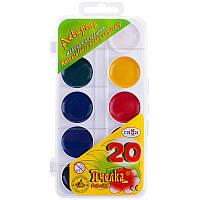Детские акварельные краски гамма 20  цветов мультики