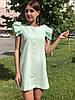 Женское платье с ашана Poliit 8635