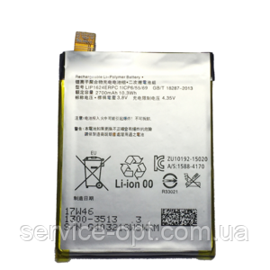 Аккумулятор  Sony LIS1624ERPC F8131 Xperia X Perfomance, F8132