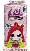 Кукла Лол LOL сюрприз с волосами 5 сезон 2 волна L.O.L. Surprise! Hairgoals Makeover Series 2 with 15 Surprise