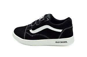 Кроссовки детские SAV 118 Old Skool 555963 черные