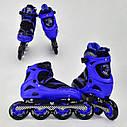 Детские роликовые коньки синие 6014 L Best Roller размер 39-42 полиуретановые колеса, фото 2
