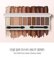Палетка теней для глаз 02. Warm Neutral – теплые оттенки. The Saem Color Master Shadow Palette