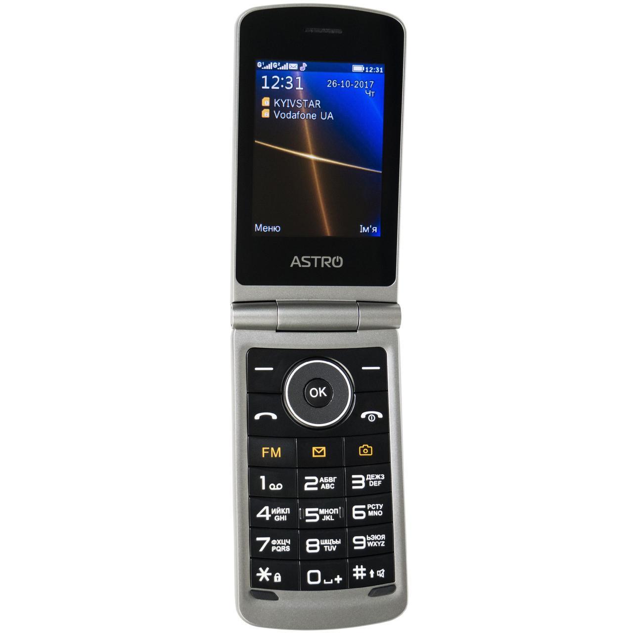 Мобильный кнопочный телефон раскладушка на 2 сим карты с большим экраном Astro A284 черный