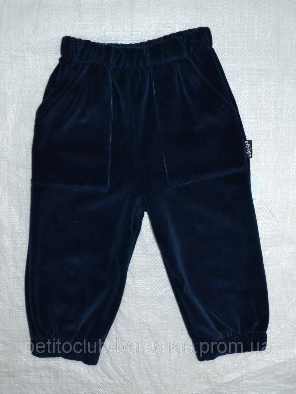 Детские велюровые штаны темно-синие для мальчика р. 74, 80, 92 см  (Nicol, Польша)