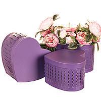 """Стильные подарочные коробки в форме сердца """"Зигзаг"""" 3шт. фиолетовые (можно поштучно)"""