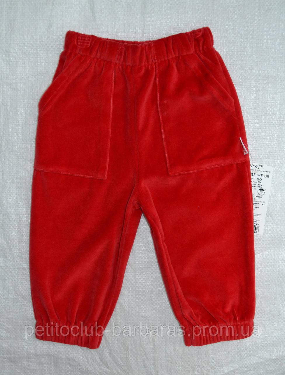 Детские велюровые штаны красные для мальчика р. 80-98 см  (Nicol, Польша)