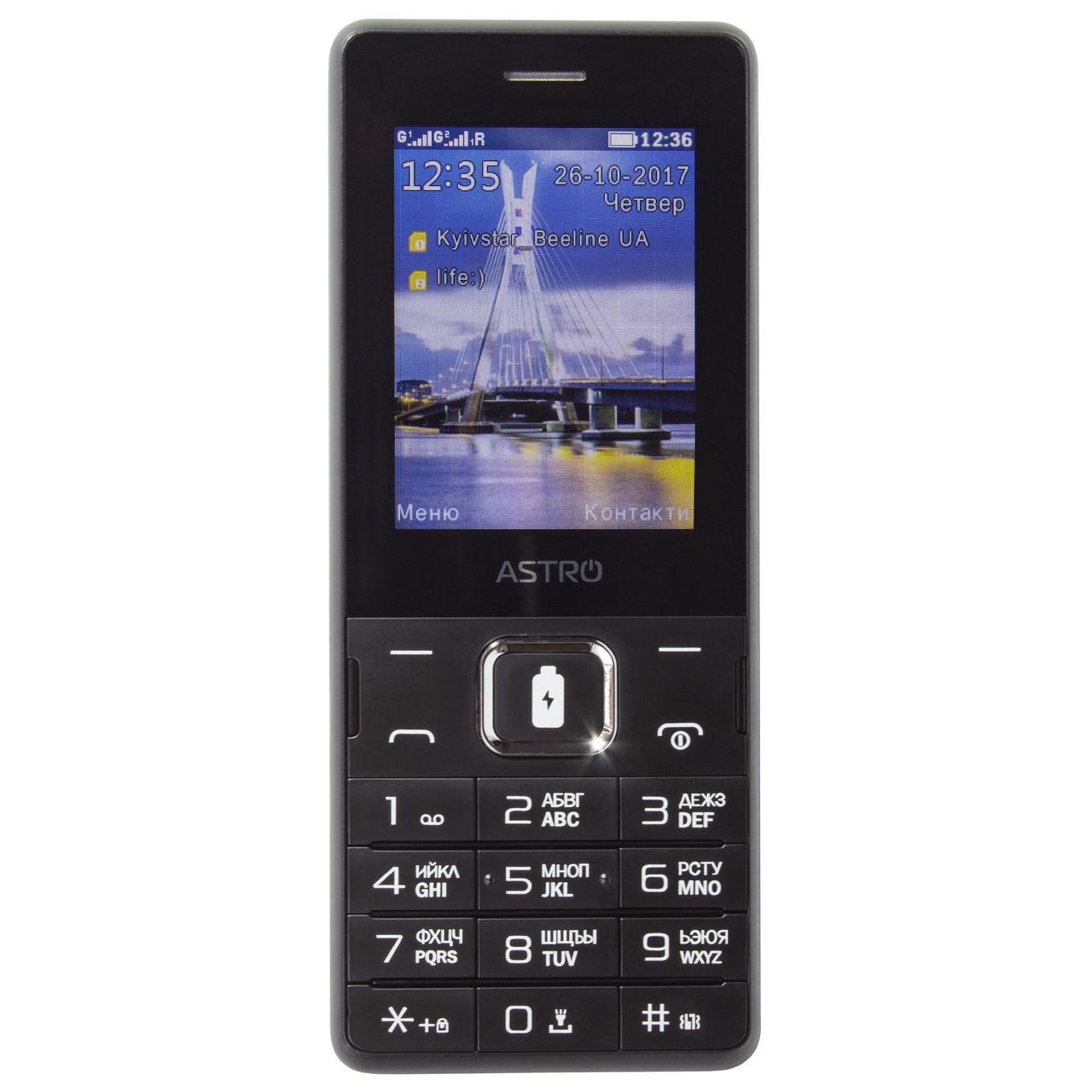 Телефон кнопочный мобильный на 2 сим карты с мощной батареей и функцией Powerbank Astro B245 черный