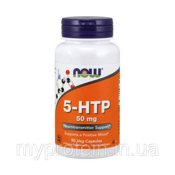 NOW Гидрокситриптофан 5-HTP 50 mg180 veg caps