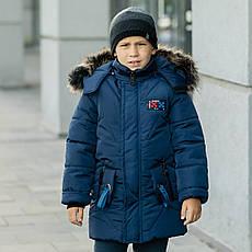 """Детская зимняя куртка на флисовой подкладке для мальчика """"Вери"""" Разные цвета"""