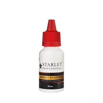 Ремувер для кутикулы Starlet, 30 мл