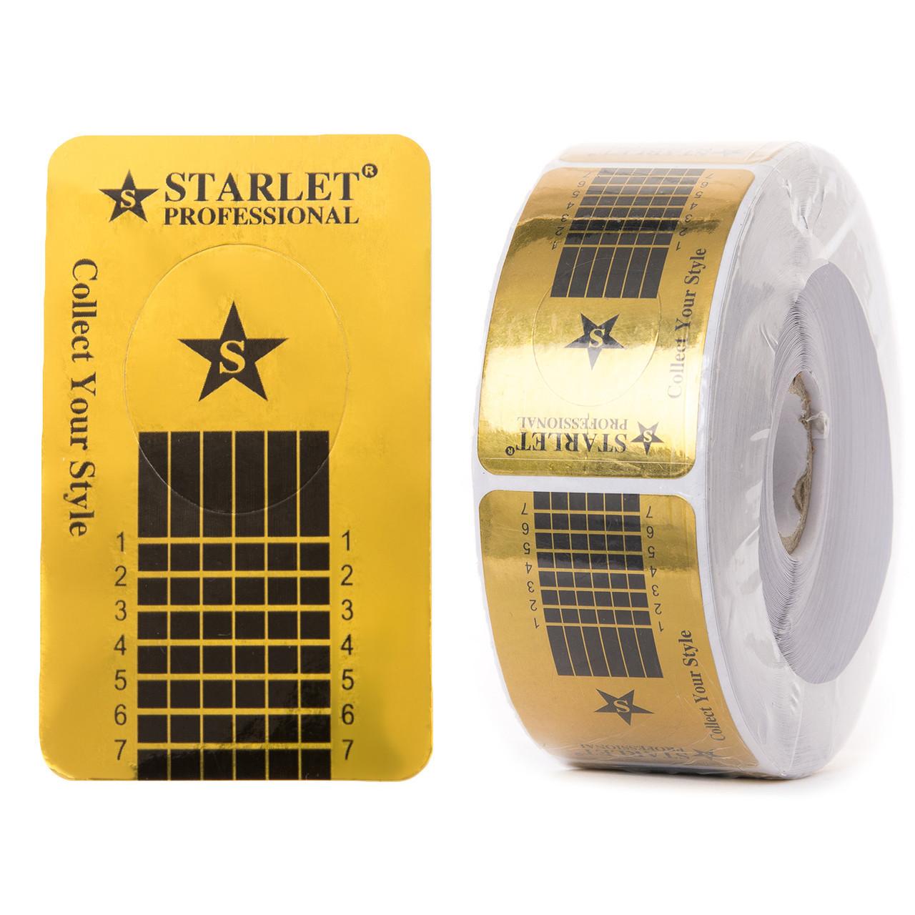 Форми для нарощування нігтів Starlet Professional вузькі золоті, 500 шт
