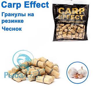 Пеллетс-гранулы с резинкой Карп Эффект Чеснок