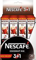 Кофейный Напиток Nescafe 3в1 Coconut Mix(20x13 г)