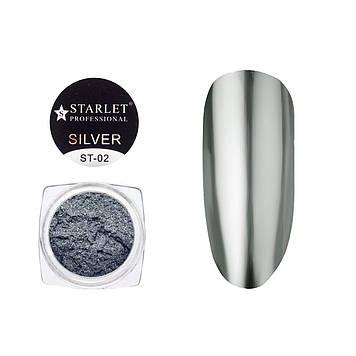 "Зеркальная пудра для втирки Starlet Professional №02 , цвет ""Серебро"""