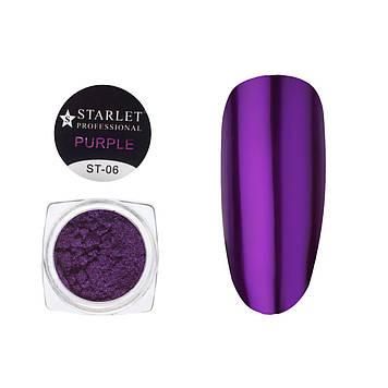 "Зеркальная пудра для втирки Starlet Professional №06, цвет ""Фиолетовый"""