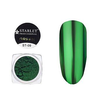 "Зеркальная пудра для втирки Starlet Professional №09, цвет ""Зеленый"""