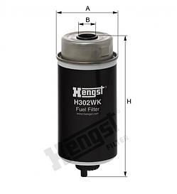 Замінний елемент паливного фільтра Hengst H302WK