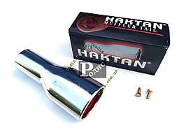 Насадка на глушитель Haktan № 502
