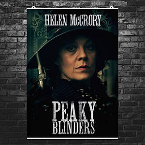 "Постер ""Peaky blinders"", Острые козырьки, Тётя Полли (Хелен Маккрори). Размер 60x43см (A2). Глянцевая бумага"