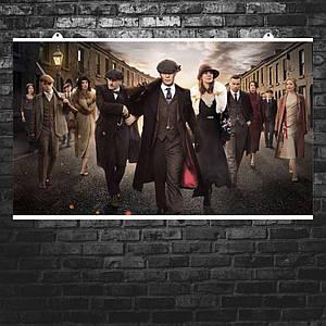 """Постер """"Peaky blinders"""", Острые козырьки, панорама. Размер 60x34см (A2). Глянцевая бумага"""
