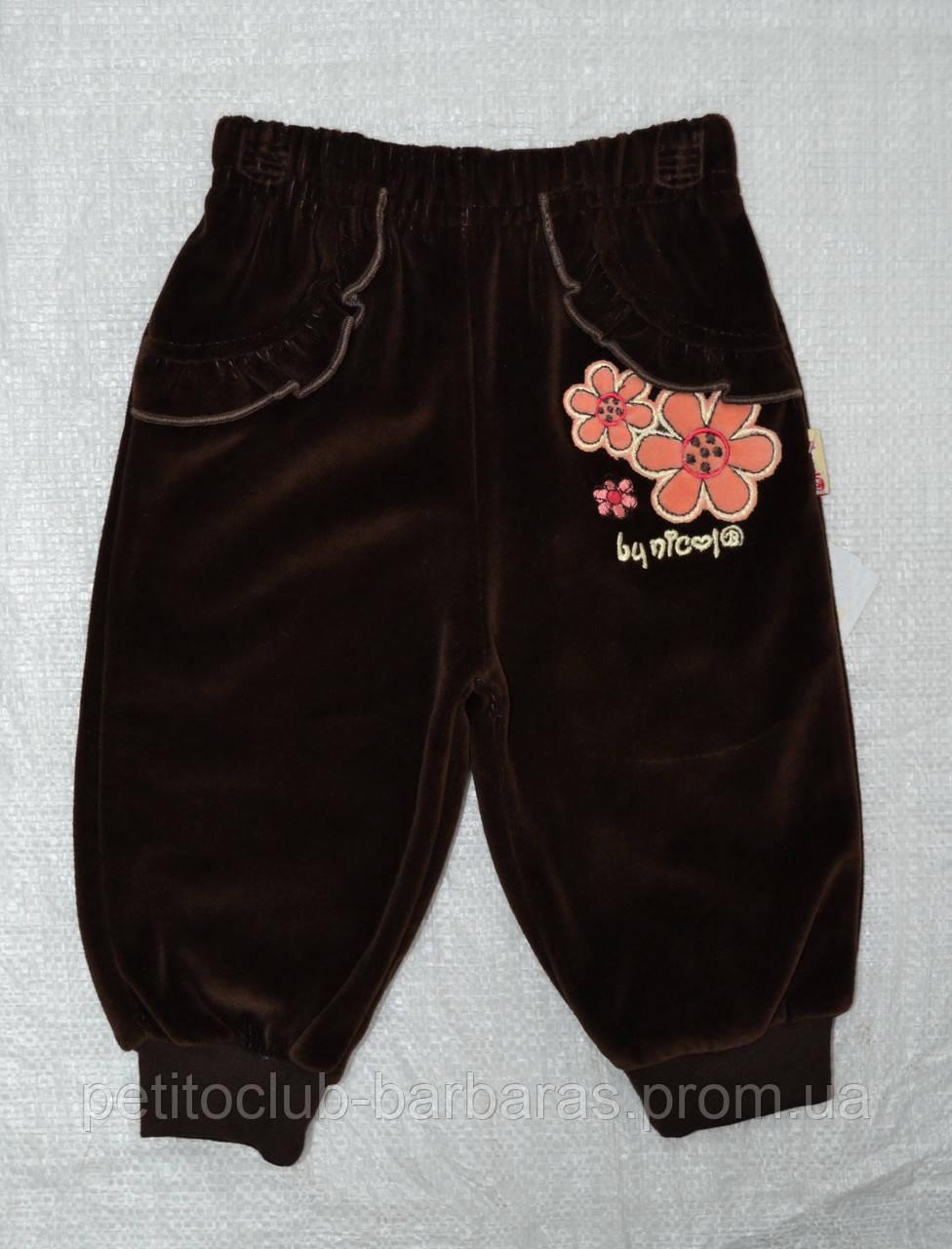Детские велюровые штаны коричневые для девочки р. 68-86 см (Nicol, Польша)