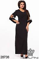 Платье вечернее в пол чёрное большой размер