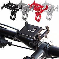 Крепление GUB PRO-2 держатель кронштейн для телефона на велосипед мотоцикл руль / вынос / рулевую