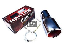 Насадка на глушитель Haktan № 601