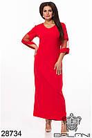 Платье вечернее в пол красное большой размер