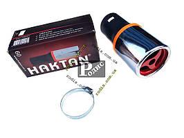 Насадка на глушитель Haktan № 605