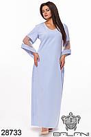 Платье вечернее в пол голубое большой размер