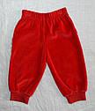 Детские велюровые штаны красные для девочки р. 68-86 см (Nicol, Польша), фото 3