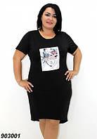 Легкое летнее платье с аппликацией,черное  48 50,52,54,56, фото 1