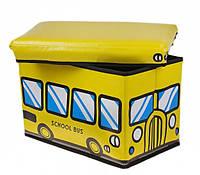 Пуф складной School bus
