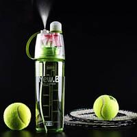 Спортивная бутылка для воды с распылителем New B green