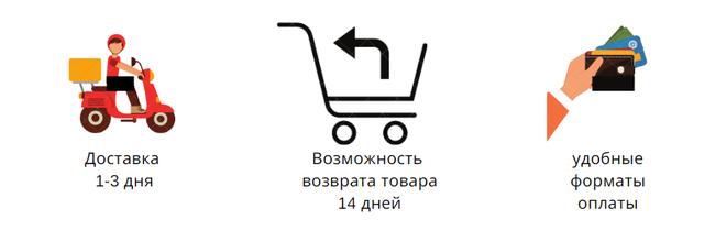 товары для детей онлайн