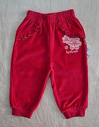 Детские велюровые штаны розовые для девочки р. 68-86 см (Nicol, Польша)