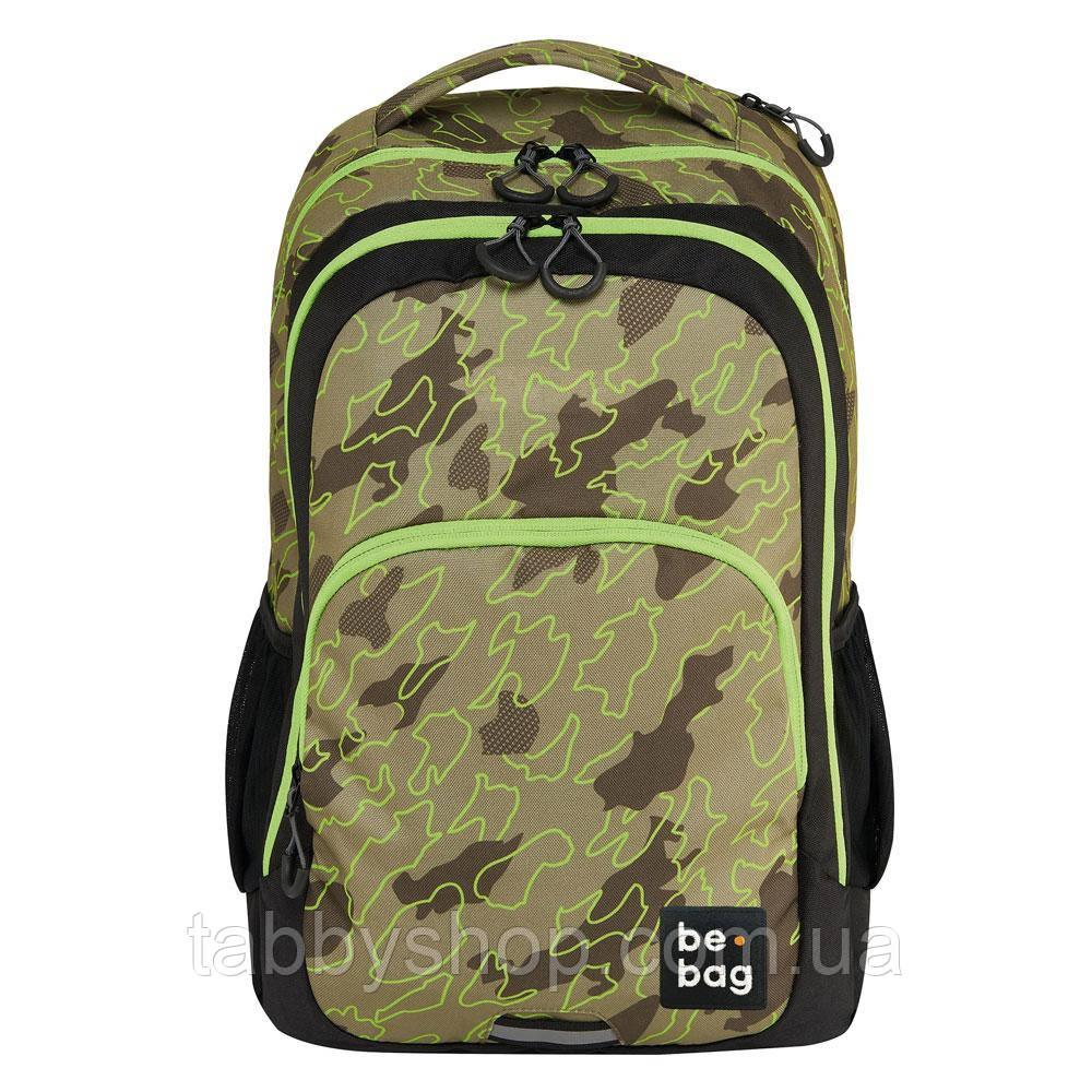 Рюкзак школьный ортопедический Herlitz Be.Bag be.ready Camouflage