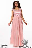 Вечернее шифоновое пудровое платье в пол большой размер