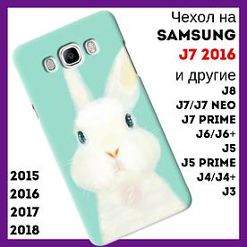 Чехол на Samsung Galaxy J7 2016 с рельефным принтом Zayka