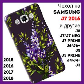 Чехол на Samsung Galaxy J7 2016 с рельефным принтом Violet