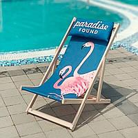 Шезлонг складной для пляжа Розовые Фламинго