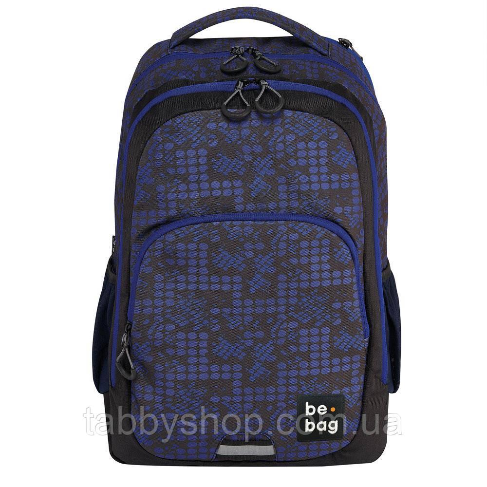 Рюкзак школьный ортопедический Herlitz Be.Bag be.ready Smashed Dots